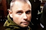 Семен Фролов быстро подыскал замену Руслане Мишиной