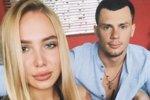 Барзиков и Елизавета пошли на второе свидание