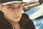 Провинившийся Григоренко просит прощения у Ашмариной
