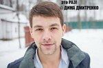 Новая подборка перлов участников Дома-2 (17.01.2017)