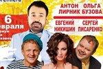 Ольга Бузова вновь выходит на театральную сцену