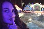 Дарья Иванова: Мои мечты о Петре тают как снег