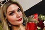 Руслана Мишина получила титул «Мисс Русь 2017»