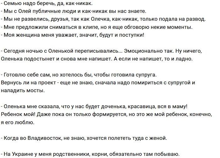 shikarnih-kak-pomiritsya-s-zhenoy
