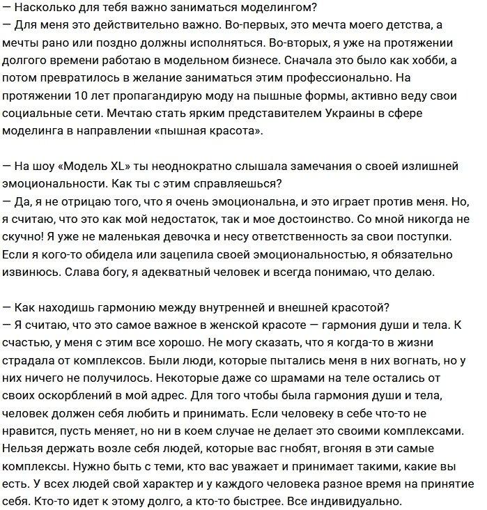 Рима Пенджиева: Некрасивых женщин не бывает