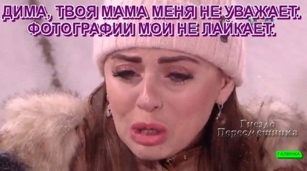 Приколы о Дом-2 (5.02.2019)