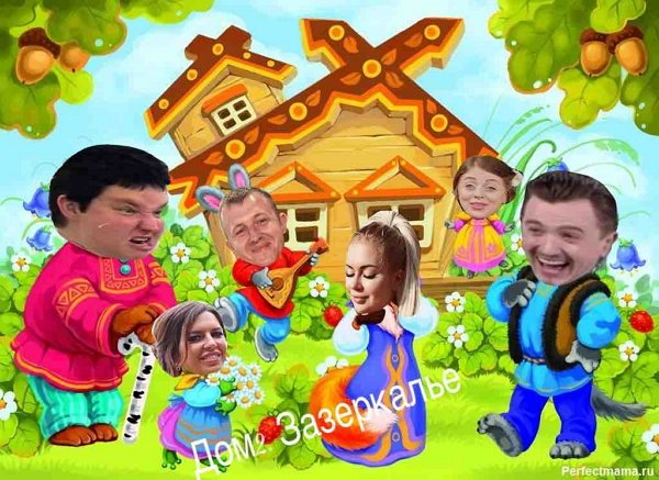 Приколы о Дом-2 (4.05.2019)