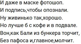 Приколы о Дом-2 (10.08.2019)