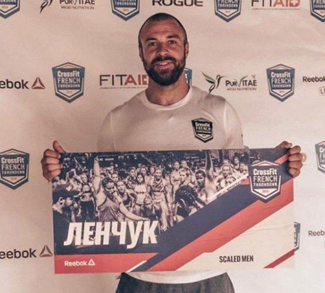 Богдан Ленчук стал женатым человеком