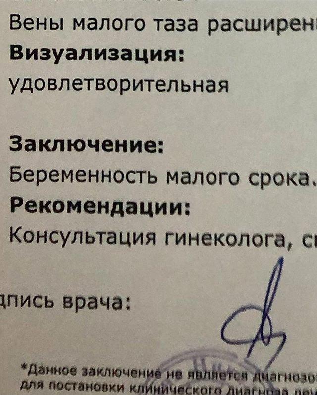 Виктор Шароваров станет отцом третьего ребёнка