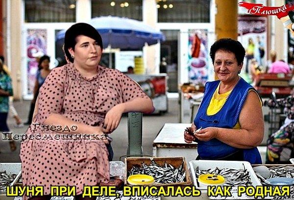 Приколы о Дом-2 (8.09.2019)