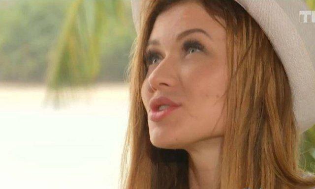 Ефременковой живётся на острове Любви слишком сладко