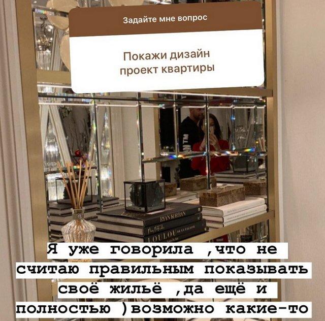 Инесса Шевчук непреднамеренно показала подписчикам своего мужчину