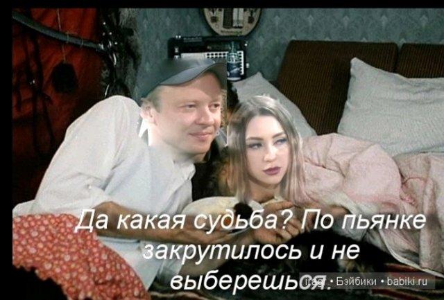 Приколы о Дом-2 (6.10.2019)