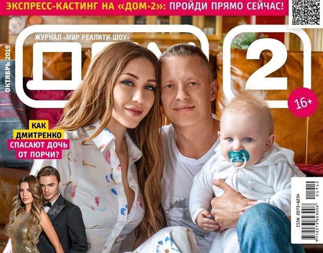 Но мнению Алены Рапунцель, Макеев падок на молоденьких девушек