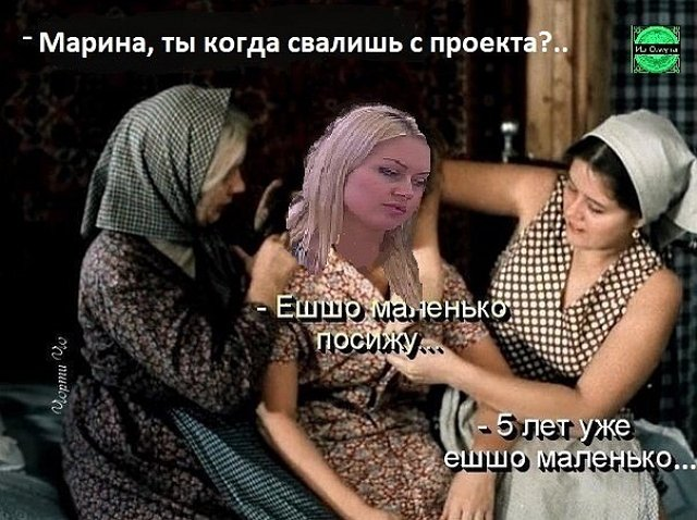 Приколы о Дом-2 (10.10.2019)