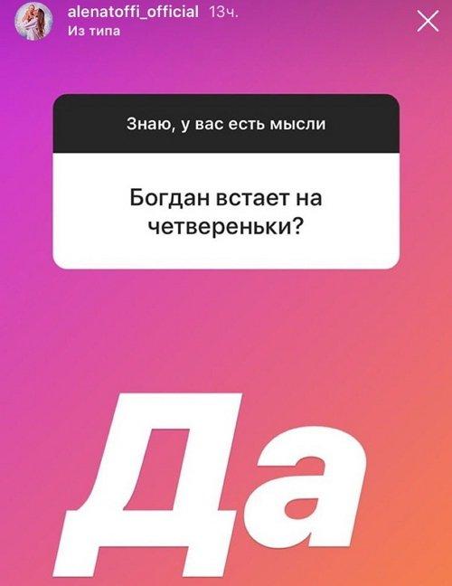 Алёна Савкина: Я больше не хочу...