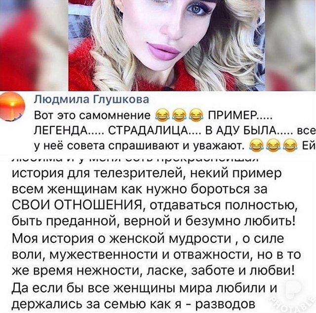 Ольга Сударкина: Кто ей подсказал такую идею?