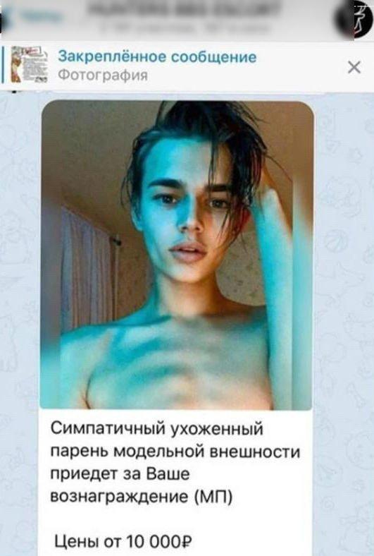 Никита Турчин зарабатывает проституцией?