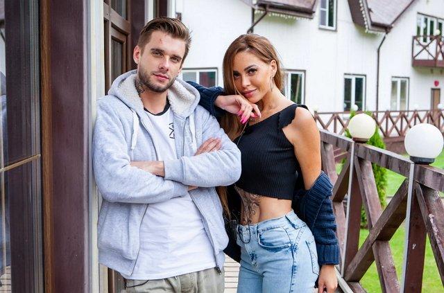Юлия Белая готовится стать женой