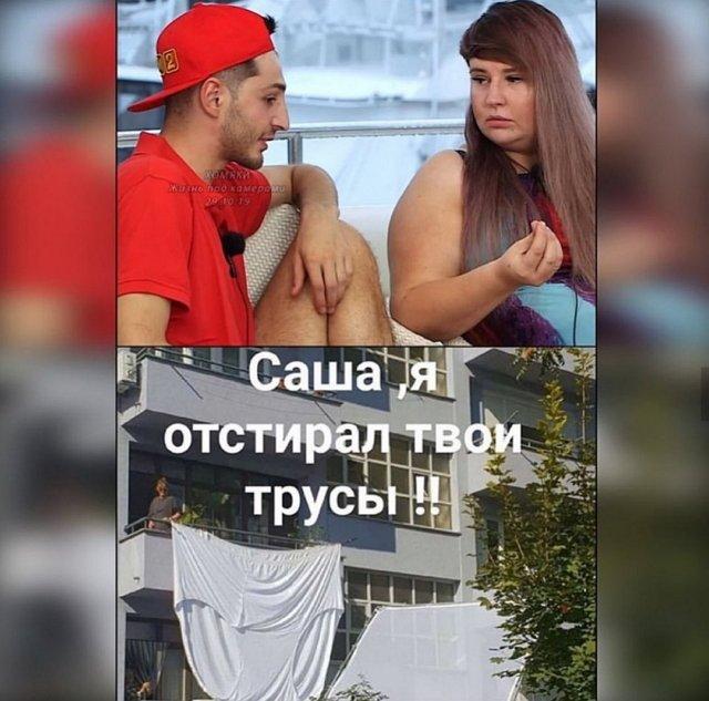 Приколы о Дом-2 (5.11.2019)