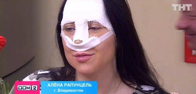 Алена Савкина планирует дальнейшее преображение своей внешности