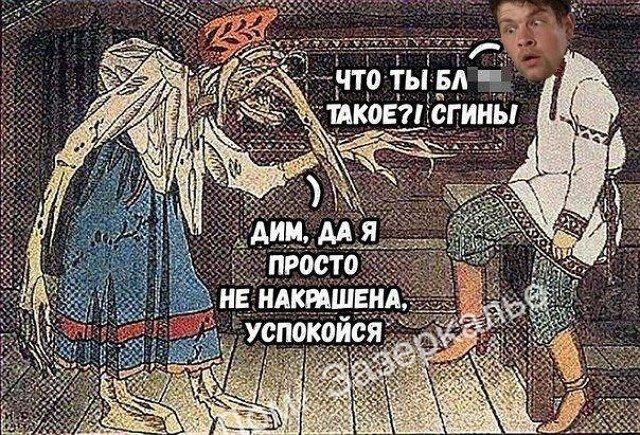Приколы о Дом-2 (24.11.2019)