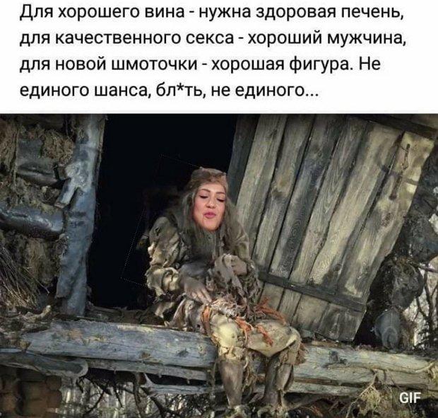Приколы о Дом-2 (27.11.2019)