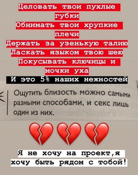 Алексей Кудряшов сделал пирсинг в носу