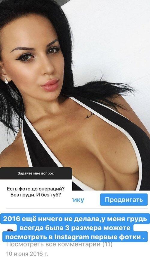 Анна Левченко: Раньше плотно качала, сейчас запустила