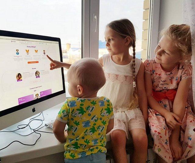 Фотоподборка детей участников (13.01.2020)