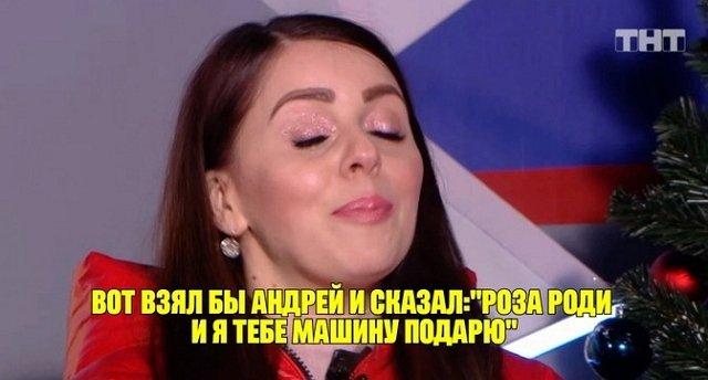 Приколы о Дом-2 (15.01.2020)
