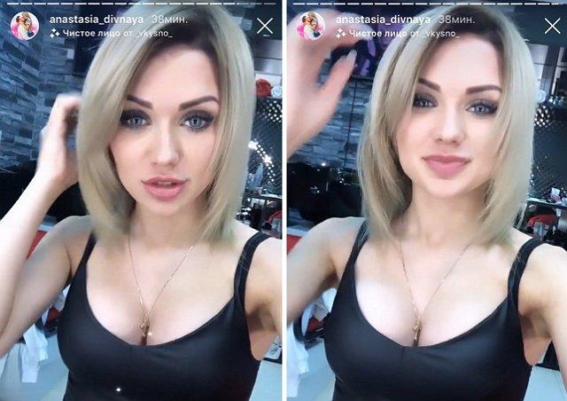 Анастасия Иванова экспериментирует с имиджем
