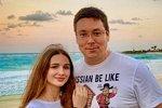 Андрей Чуев: По факту, три года моя жена счастлива!