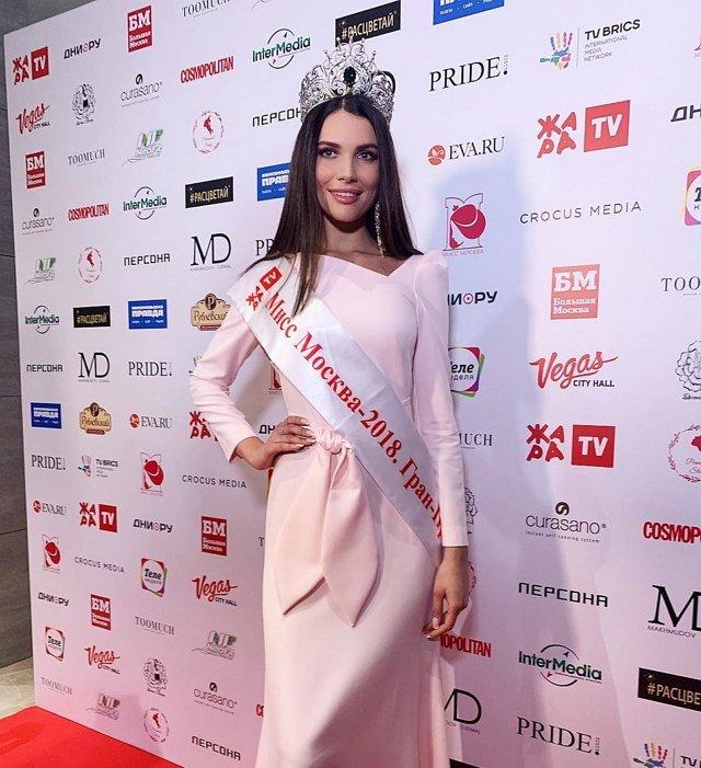 Алеся Семеренко объяснилась за скандал с организаторами «Мисс Москва»