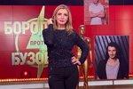 Ирина Агибалова решила поставить виниры