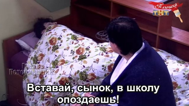Приколы о Дом-2 (8.04.2020)