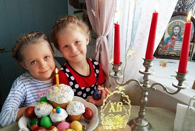 Фотоподборка детей участников (20.04.2020)