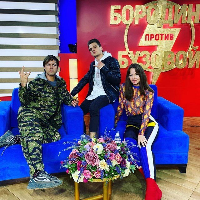 Фото с ток-шоу (24.04.2020)