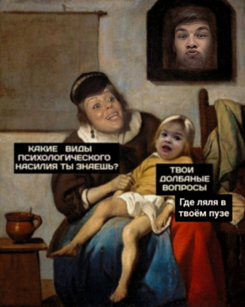 Приколы о Дом-2 (25.04.2020)