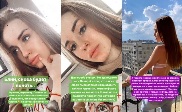 Безбородова накинулась на Строкову из-за ее симпатии к Безусу