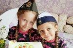 Фотоподборка детей участников (11.05.2020)