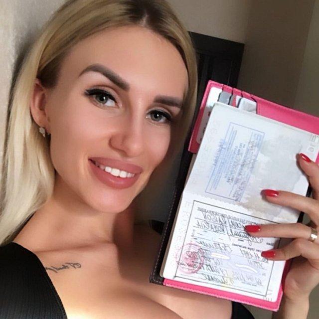 Розе Райсон удалось обзавестись пропиской в Москве