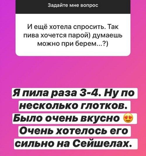 Александра Черно: Мне было там очень тяжело