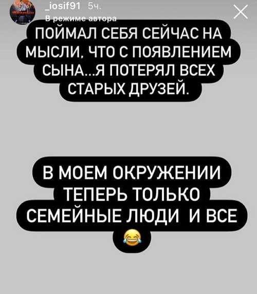 Александра Черно: Я в шоке от неблагодарных людей