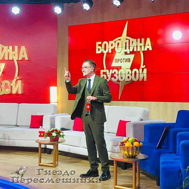 Фото с ток-шоу (17.10.2020)