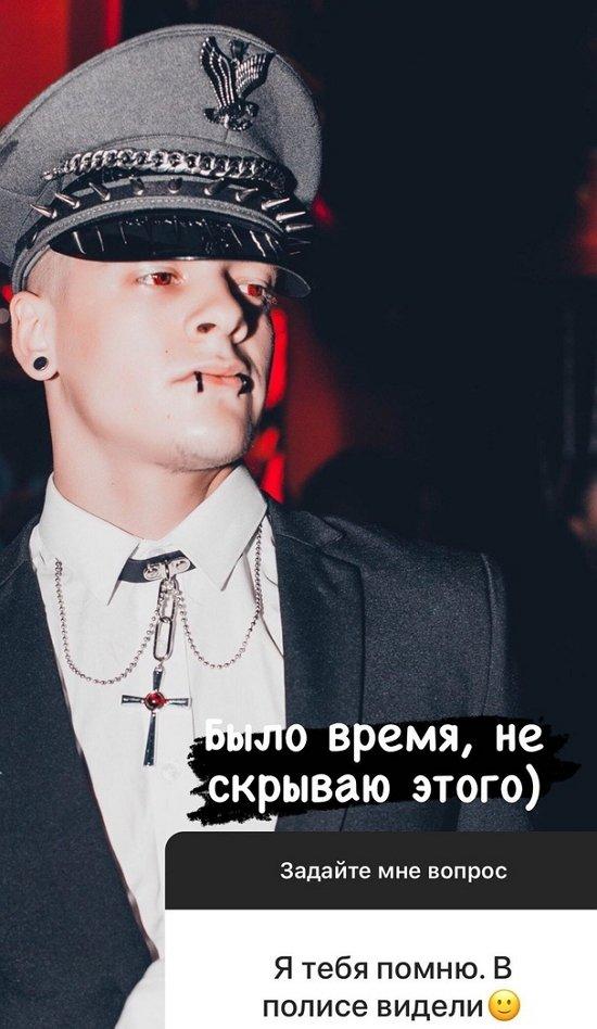 Максим Мельник: Я не видел маму 14 лет