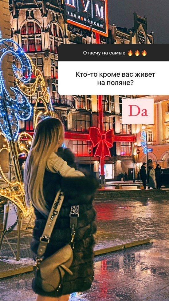 Анастасия Паршина: У нас все хорошо!