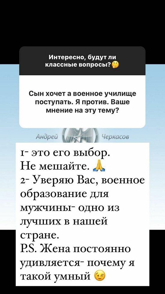 Андрей Черкасов: Конечно, он будет ходить в сад!