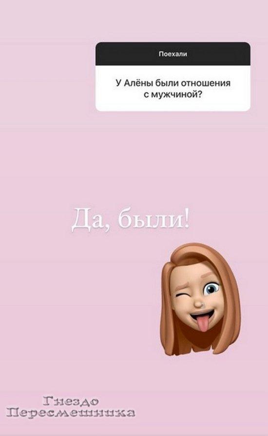Кристина Дерябина: Не знаю, как выбираться из этого